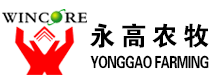 广州市永高农牧机械科技有限公司