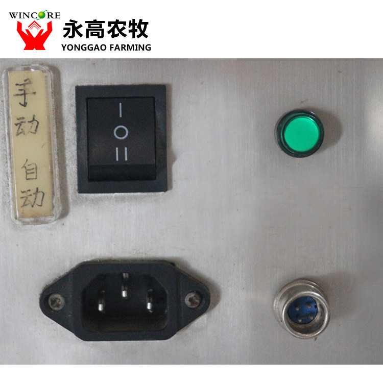 Disinfection Channel Farm Disinfection Equipment Yonggao